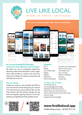 Special Offers in Paros