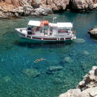Rofos Boat Trip-Do not miss this unique experience! - in Paros